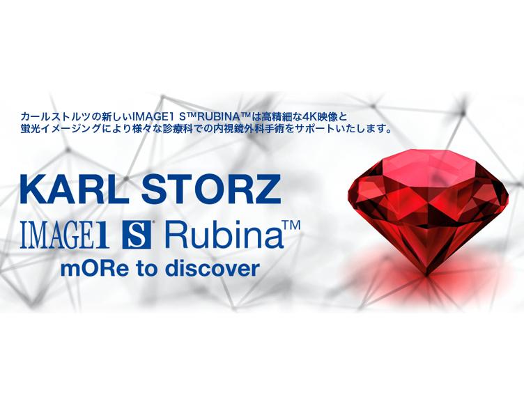 IMAGE1 S™ Rubina™